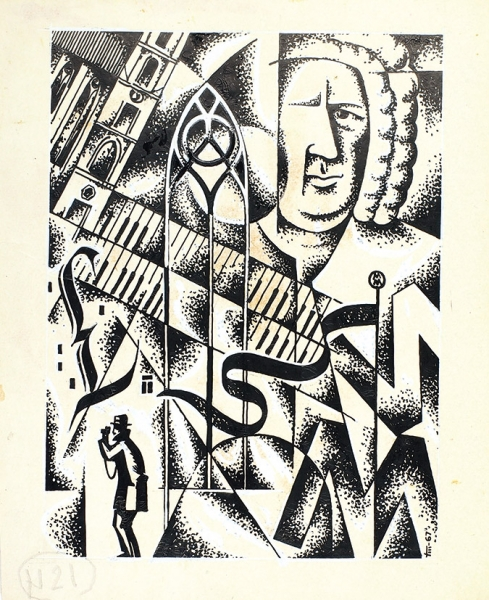 Тевосян Георгий (1932— 2010) Иллюстрации к книге «Огни далеких городов». 21 лист. 1968. Бумага на бумаге, тушь, перо, белила, 16,7 х 13,5 см.