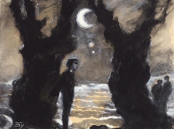 Бубнова Варвара Дмитриевна (1886—1983) Иллюстрация к новелле Ф. Искандера «Созвездие Козлотура». 1960-е. Бумага, акварель, 18,3 х 24,5 см.