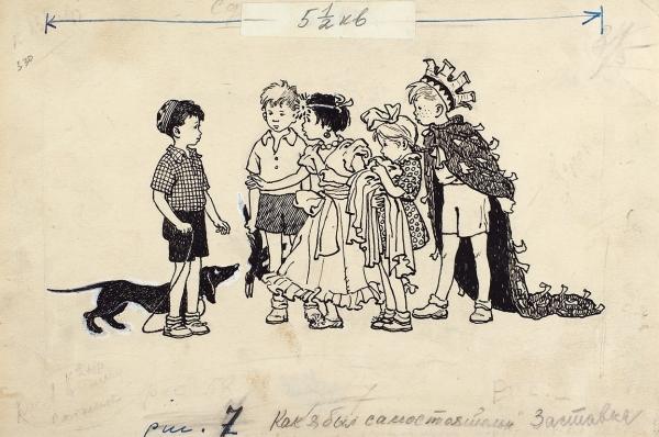 Вальк Генрих Оскарович (1918-1998) Иллюстрация к рассказу «Как я был самостоятельным» в книге Ю. Сотникова «Невиданная птица». 1970. Бумага, тушь, перо, 14 х 21 см.