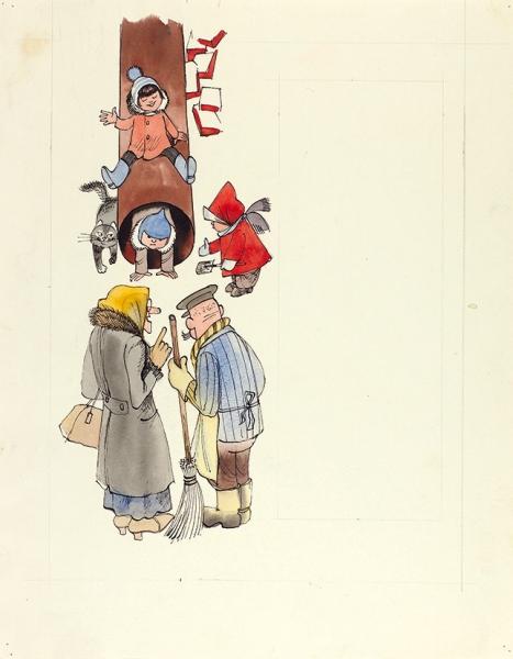 Чижиков Виктор Александрович (род. 1935) Эскиз иллюстрации к журналу «Мурзилка». 1972. Бумага, смешанная техника, 32,1 х 25,3 см.