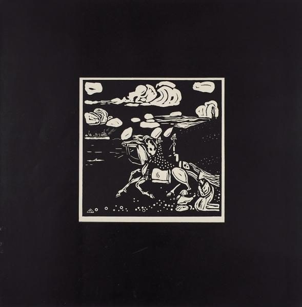 Кандинский, В. Ксилографии. [Kandinsky. Xylographies. На фр. яз.] Париж, 1909.