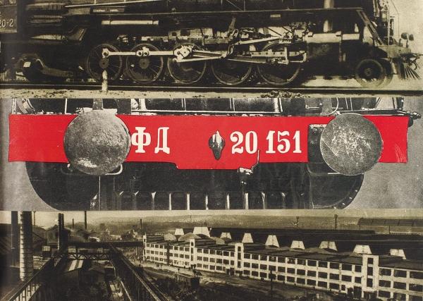 О железнодорожном транспорте СССР. От шестого к VII съезду Советов. [Альбом] / оформление Н.С. Трошина. М.: Трансжелдориздат, 1935.