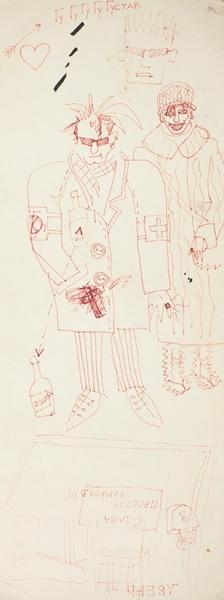 Собственноручные рисунки Виктора Цоя на записке «митька» Виктора Ивановича Тихомирова, адресованной Вячеславу Бутусову. [1980-е гг.]