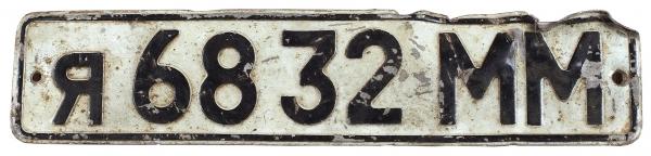 Регистрационный знак Я 6832 ММ автомобиля Москвич-2141, за рулем которого 15 августа 1990 года погиб Виктор Цой.