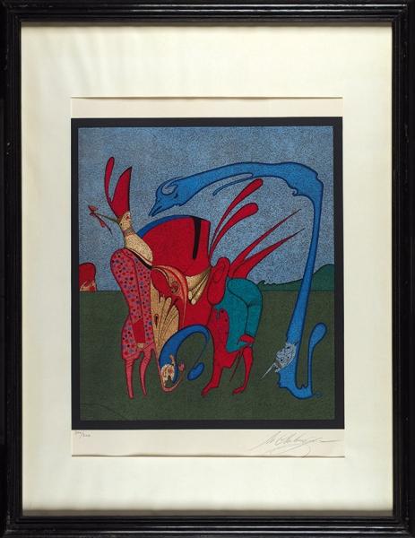 Шемякин Михаил Михайлович (род. 1943) «Сюрреалистическая композиция». 1970-е—1980-е. Бумага, цветная автолитография, 78 х 59,7 см (в свету).