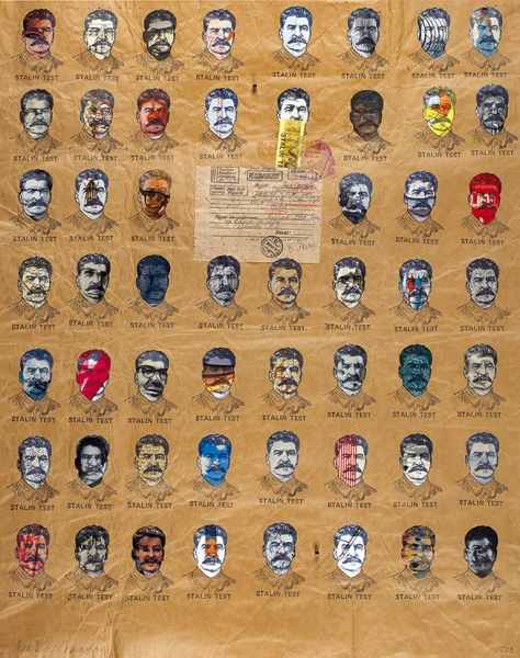 Бахчанян Вагрич Акопович (1938–2009) «Stalin Test». 1980-е. Бумага, смешанная техника, 78 х 61 см.