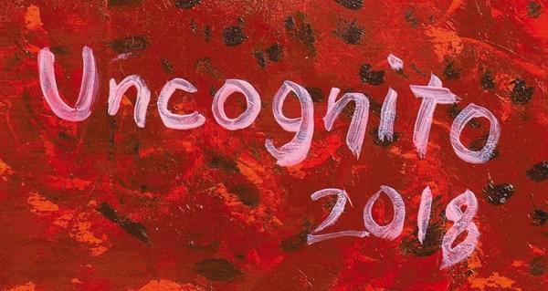 Uncognito. Картина-инсталляция «Game over». 2018. Фанера, масло, 487 монет достоинством в1 копейку (образца 1991 года), ткань, 73 х 51 см.