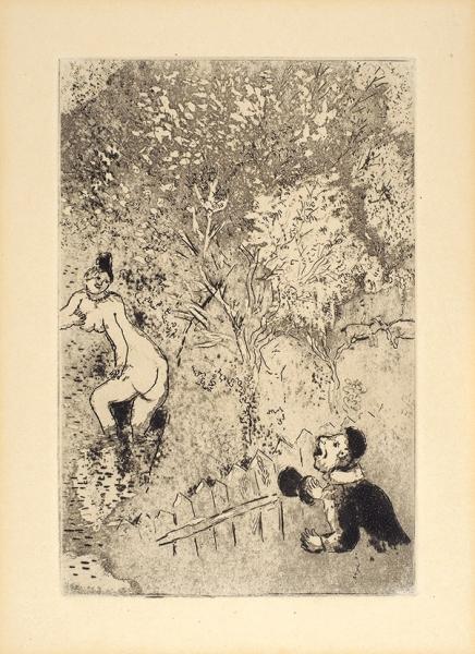 Марк Шагал. Оригинальная гравюра «L'Envie [Похоть]» из серии: Les Sept péchés capitaux [Семь смертных грехов]. 1925 [отпечатано в 1926].