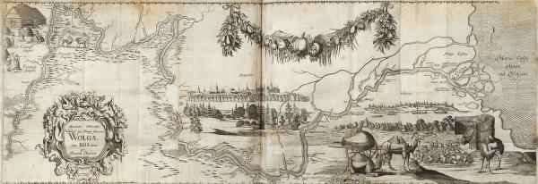 [Из знаменитого собрания библиофила Н.К. Синягина] Олеарий, А. Описание путешествия в Московию и Персию [на нем. яз.]. Гамбург, 1696.