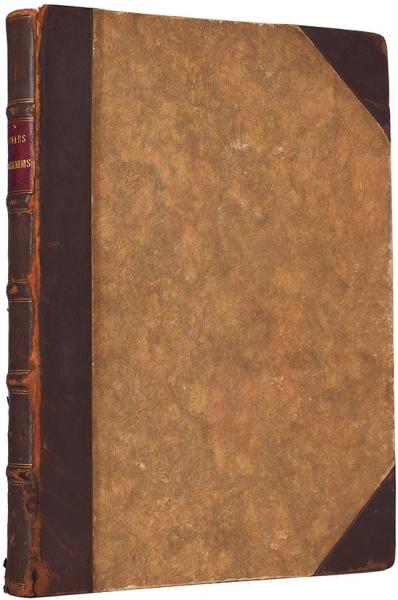 Лепренс (Le Prince), Жан-Батист. Альбом гравюр из 10 различных «русских» сюит / рисунки выполнены с натуры и гравированы в технике офорта Ж.-Б. Лепренсом. [На фр. яз.]. Париж, 1764-1768, 1770-1775.