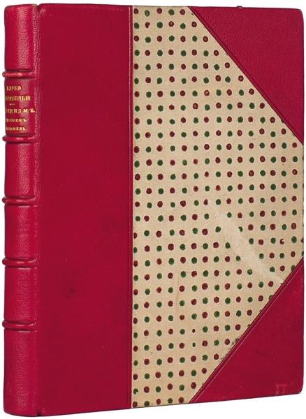 [Дэндизм и муза моды в дэндистском переплете...] Д'Оревильи, Б. Дэндизм и Джордж Брэммель / пер. М. Петровского; вступ. ст. М. Кузмина. М.: Альциона, 1912.
