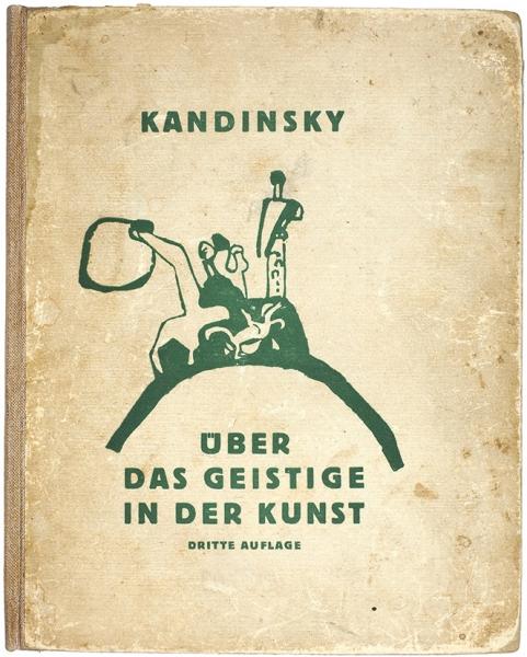 [«Евангелие искусства ХХ века»] Кандинский, В. О духовном в искусстве [Kandinsky, V. Uber das Geistige in der Kunst. На нем. яз]. 3-е изд. Мюнхен: R. Piper & Co, 1912.