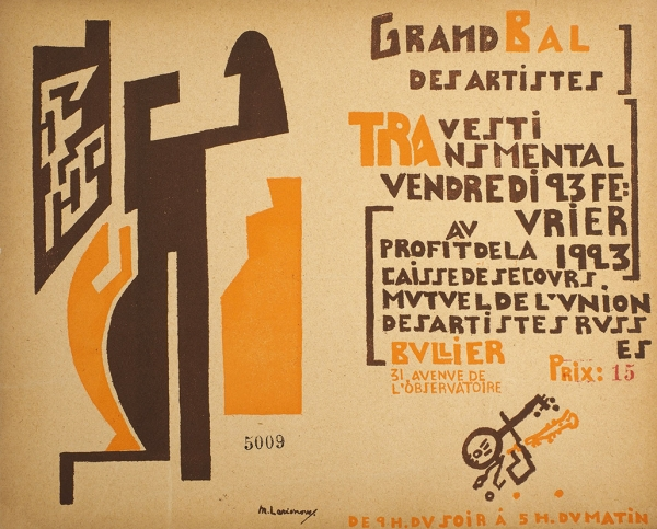 [Ларионов, М.] Листовка бала «Grand Bal des Artistes Travesti Transmental», 23 февраля 1923 года. Париж, 1923.