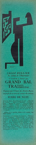 [Михаил Ларионов] Программа Бала «La Grande bal travesti transmental» 23 февраля 1923 г., организованного Союзом Русских Художников / оформ. М. Ларионова. [Париж, 1923].