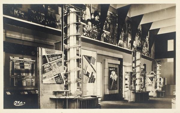 Три открытки с интерьерами павильона СССР на выставке печати «Пресса» в Кельне / Главный художник-оформитель павильона Л. Лисицкий. Кельн, 1928.