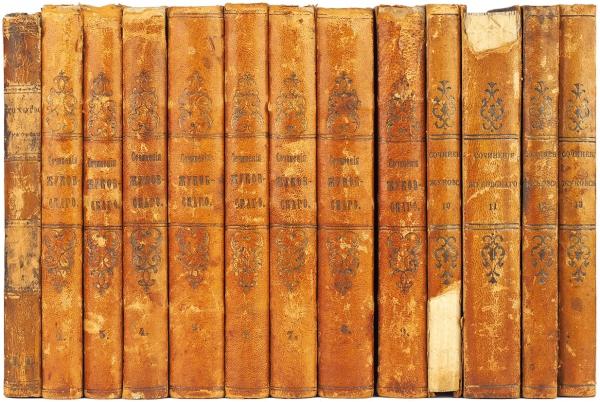 [«Почти все экземпляры сгорели...»] Жуковский, В. Стихотворения. 5-е изд. Т. 1-13. СПб.; Карлсруэ: Придворная тип. В. Гаспера, 1849.