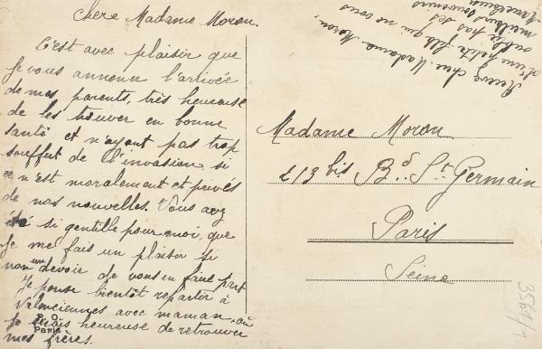 Открытка на шелке, с тканым портретом Николая II. Париж, начало ХХ в.