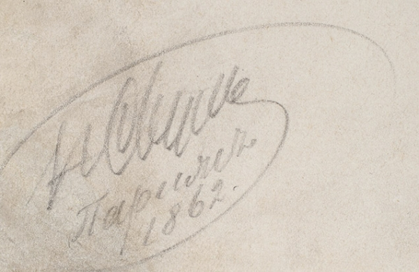 Сверчков Николай Егорович (1817–1898) «Ледяные горы Русские». 1862. Бумага, графитный карандаш, 23,6 х 18,7 см.