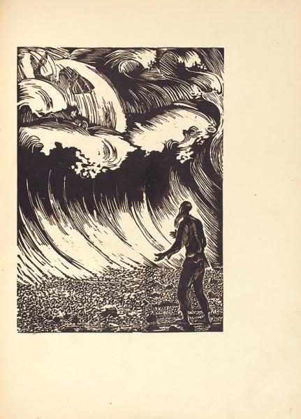 [Не увидевшее свет пушкинское издание Academia] Пушкин, А.С. Сказка о рыбаке и рыбке / худ. В.А. Фербер. Л., 1930-е гг.