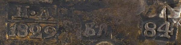 Икона «Спас Нерукотворный» в серебряном окладе. Россия, Москва, мастер В. Лукин. 1829. Доска, масло, серебро, золочение, 27 х 22 см.