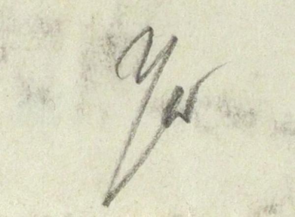 Ульянов Николай Павлович (1885–1949) «Карусель». 1900-е. Бумага, графитный карандаш, тушь, перо, 19 х 39,5 см.