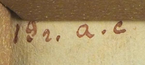 Свешников Алексей Григорьевич (?) (середина XIX века) «Бояре». 1919. Бумага, тушь, перо, акварель, 10,7 х 16 см.