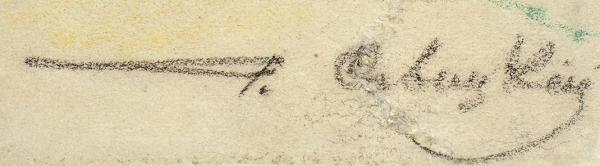 Савицкий Георгий Константинович (1887–1949) «На пути в Прилепы». Первая четверть ХХ века. Бумага на бумаге, графитный и цветные карандаши, 17 х 23,6 см.