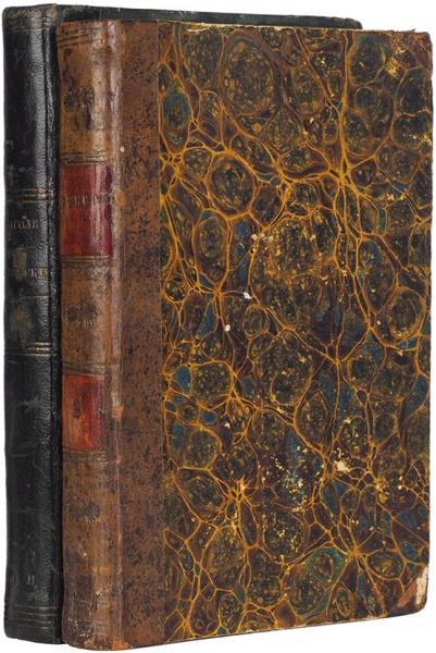 Гоголь, Н.В. Арабески. Разные сочинения Н. Гоголя. [В 2 ч.] Ч. 1-2. СПб.: Тип. вдовы Плюшар с сыном, 1835.