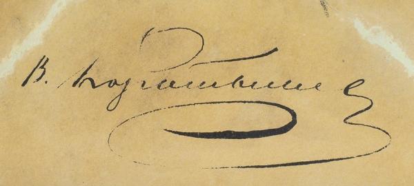 Неизвестный литограф. Портрет актера В.А. Каратыгина. 1830-е-1840-е. Бумага, литография, акварель, белила, 25 х 17 см (в свету).