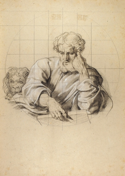Худяков Василий Григорьевич (1826—1871) (?) «Евангелист Марк». Середина XIX века. Бумага, уголь, мел, 42,7 х 30,5 см.