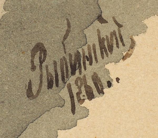 Рыбинский Василий Фёдорович (1826–?) «Черноморские казаки». 1860. Бумага, графитный карандаш, акварель, 16,6 х 23,8 см.