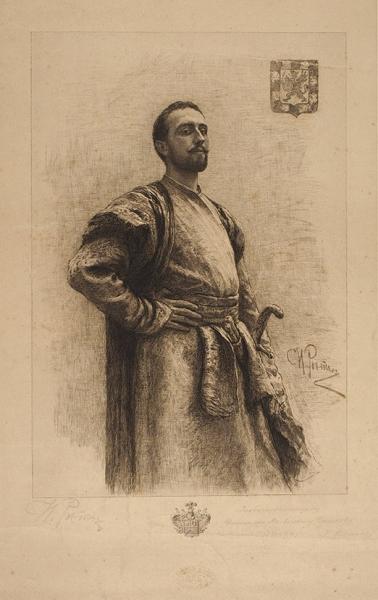 Репин Илья Ефимович (1844–1930) «Портрет Федора Никитича Романова». 1897. Бумага, офорт, 36,4 х 29,2 см (лист), 24,5 х 17 см (оттиск).