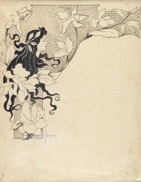 Соломко Сергей Сергеевич (1867-1928) «Магнолии». Эскиз графического оформления. Рубеж XIX-XX веков. Бумага, графитный карандаш, тушь, перо, 27×21 см (в свету).