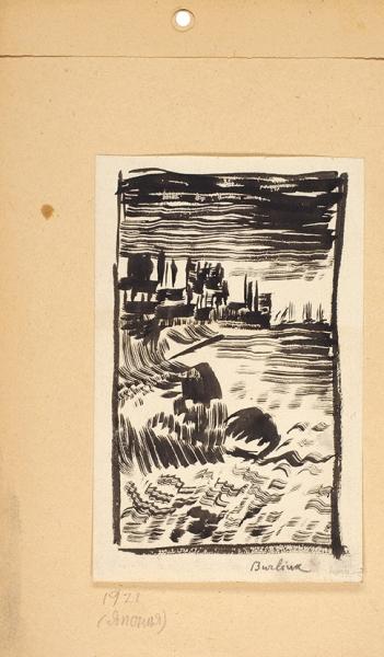 Бурлюк Давид Давидович (1882–1967) «Пейзаж». 1921. Бумага, тушь, кисть, 17,8 х 11,1 см.