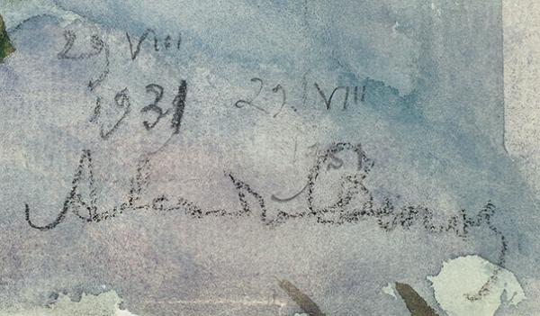 Бенуа Александр Николаевич (1870 — 1960) «Ранний вечер. Каланки. Кассис». 1931. Бумага, графитный карандаш, акварель, белила, 30,5×46 см.