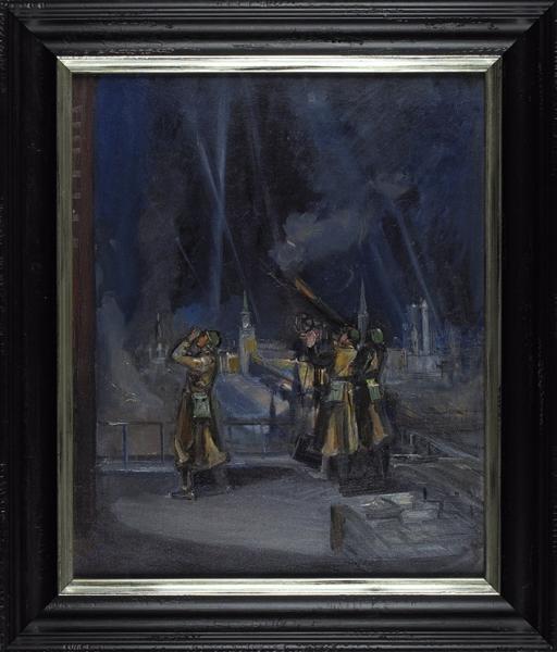 Лабас Александр Аркадьевич (1900–1983) «Зенитчики ночью». Из серии «Москва и Подмосковье в дни войны». 1941. Холст, масло, 52,5 х 42,5 см.