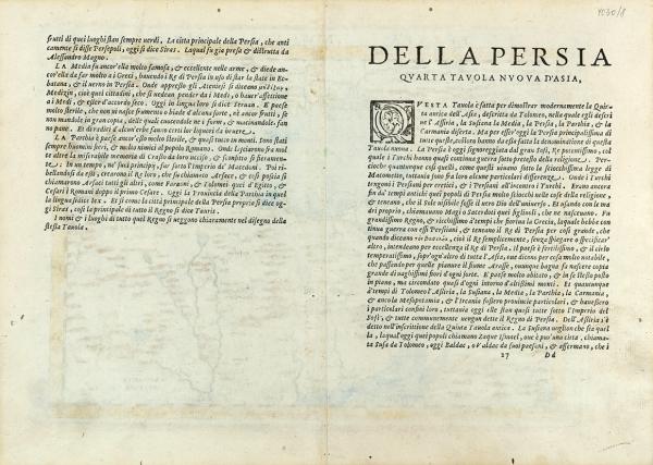 Карта Della Persia Quarta tabola nuova d'Asia. [Карта Ближнего Востока и Средней Азии]. 1574.