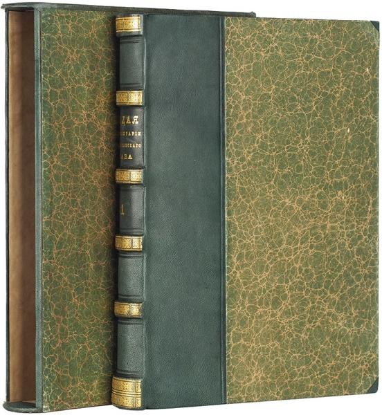 [Большая редкость в полном комплекте] Хидая. Комментарии мусульманского права. В 4 т. Т. 1-4. Ташкент: Типо-лит. С.И. Лахтина, 1893.