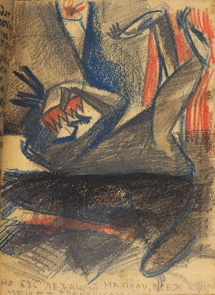 [С автографом А. Крученых и 5 ориг. рисунками члена УНОВИС - М.С. Векслера] Крученых, А., Хлебников, В. Игра в аду / обложка и 3 рисунка Казимира Малевича, остальные рисунки Ольги Розановой. 2-е доп. изд. [СПб.]: Литогр. «Свет», [1914].