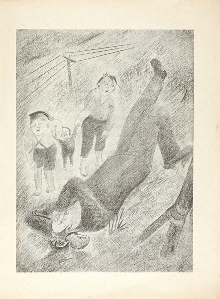 Хармс, Д. Во-первых и во-вторых / обл. и рисунки В. Татлина. М.; Л.: ГИЗ, 1929.