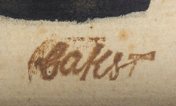 Бакст Лев Самойлович (1866-1924) Эскиз костюма кодноактному балету Р.Шумана «Бабочки». 1912. Бумага накартоне, графитный карандаш, акварель, белила, 45x29,5см.