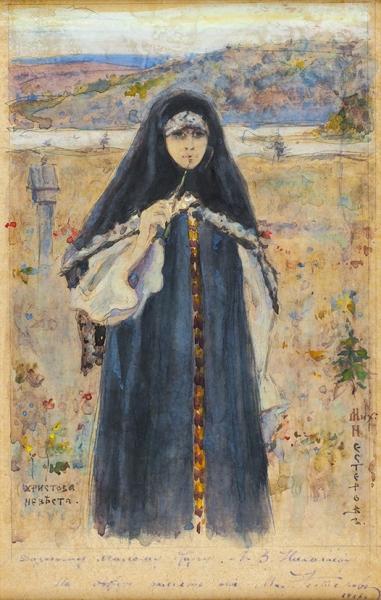 Нестеров Михаил Васильевич (1862–1942) «Христова невеста». 1916. Бумага, графитный карандаш, акварель, белила, 31×20см (всвету).