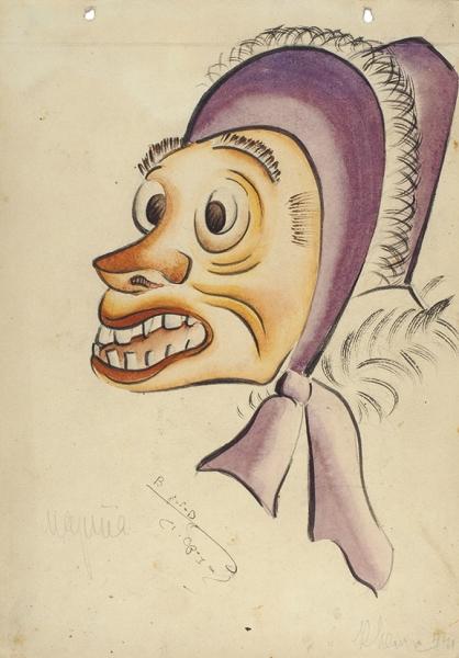 Нэлиус Карина Ивановна (1903–1992) Эскиз куклы.1944. Бумага, графитный карандаш, акварель, 28,7x20,2см (лист изблокнота).