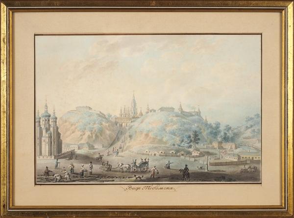 Корнеев (Карнеев) Емельян Михайлович (1780 (?)—1839) «Вид части города Тобольска». 1802. Бумага, акварель, графитный карандаш, 19,8×30,2см.