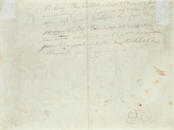 Брюллов Карл Павлович (1799–1852) «Улица гробниц. Помпеи». 1827. Бумага, графитный карандаш, сепия, 20,4×27см.