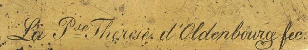 Принцесса Терезия-Вильгельмина-Изабелла-Шарлотта Ольденбургская, рожденная принцесса Нассауская (1815-1871) «Лежащий сенбернар». 1855. Бронза, 8,5×26,8×27,6см.