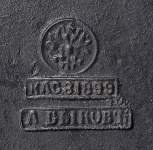 Фигура «Укротитель коня». Россия, Каслинский завод художественного литья, автор модели П.К. Клодт, формовщик А.Быков. Отливка 1899года. Чугун, литье, сажа.Высота 43см. Вес10,3кг.
