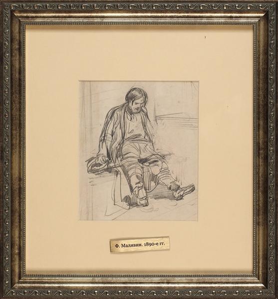 Малявин Филипп Андреевич (1869–1940) «Пьяный мужик». 1890-е. Бумага, графитный карандаш, 24×37,5см.