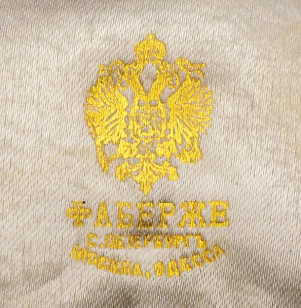 Набор знаков Георгиевского кавалера для ношения состатским костюмом (3предмета). Россия, мастер— А.В. Холмстром, ведущий ювелир фирмы Карла Фаберже. 1890-е. Золото, эмаль погравировке, бриллианты.