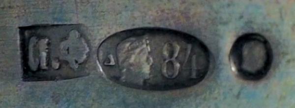 Стакан свензелем «АВ». Мастер «ФИ». 1908-1917. Серебро 84пробы, штамп, гравировка. Высота10,5см. Вес 132г.